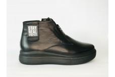 Женские черные кожаные ботинки Арт. 1269-01